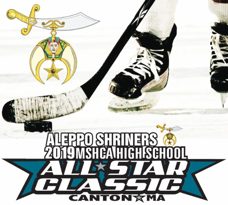 Aleppo Shriners All-Star Hockey Classic